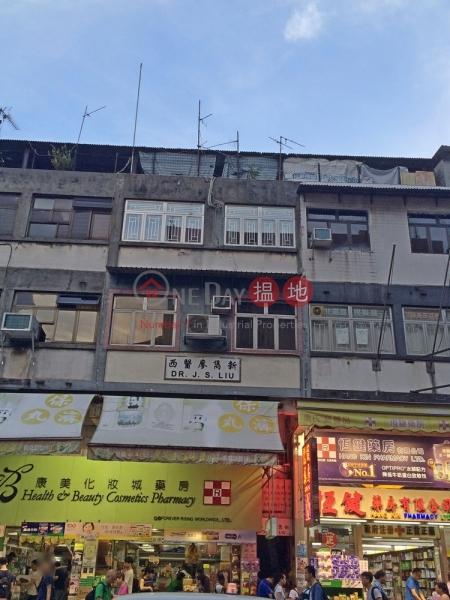 San Fung Avenue 109 (San Fung Avenue 109) Sheung Shui|搵地(OneDay)(3)