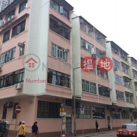 151-157 Sai Wan Ho Street|西灣河街151-157號