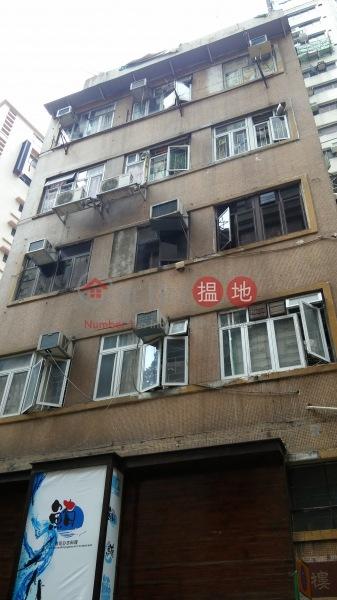 Bullock House (Bullock House) Wan Chai|搵地(OneDay)(2)