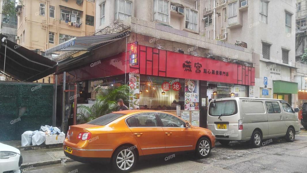 人流不絕,位置優越,知名食街,食肆林立,鄰近港鐵《順暉大廈租盤》|19厚和街 | 西區-香港|出租HK$ 90,000/ 月