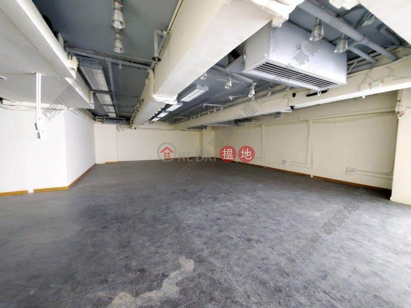 Yardley Commercial Building | Ground Floor, Retail | Sales Listings, HK$ 39.9M