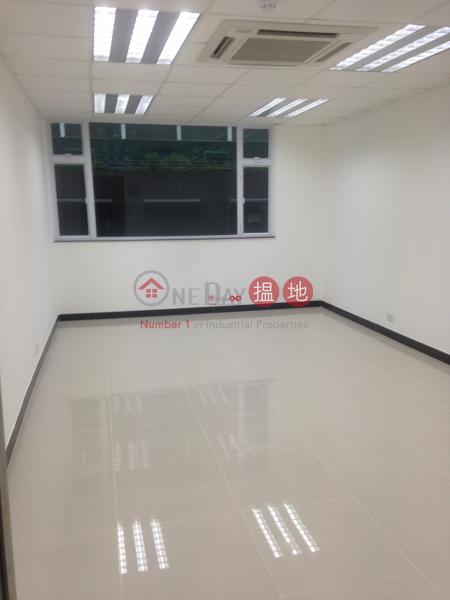 Tai Tak Industrial Building | 2-12 Kwai Fat Road | Kwai Tsing District Hong Kong | Rental | HK$ 6,000/ month