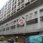 香港紗厰工業大廈6期 (Hong Kong Spinners Industrial Building Phase 6) 長沙灣青山道481-483號|- 搵地(OneDay)(3)
