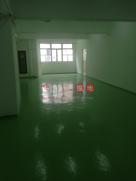 Well Fung Industrial Centre, Very High Industrial | Rental Listings, HK$ 10,000/ month