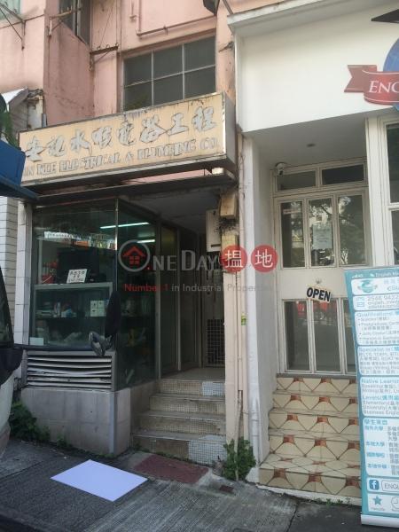 45 Water Street (45 Water Street) Sai Ying Pun|搵地(OneDay)(2)
