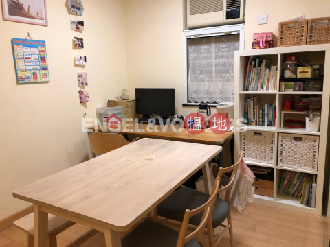 3 Bedroom Family Flat for Sale in Kennedy Town|Academic Terrace Block 1(Academic Terrace Block 1)Sales Listings (EVHK60319)_0