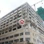 瑞英工業大廈 (Sui Ying Industrial Building) 九龍城落山道41號|- 搵地(OneDay)(3)