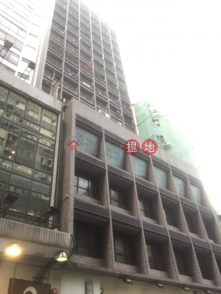 Lee Kar Building (Lee Kar Building) Tsim Sha Tsui|搵地(OneDay)(1)