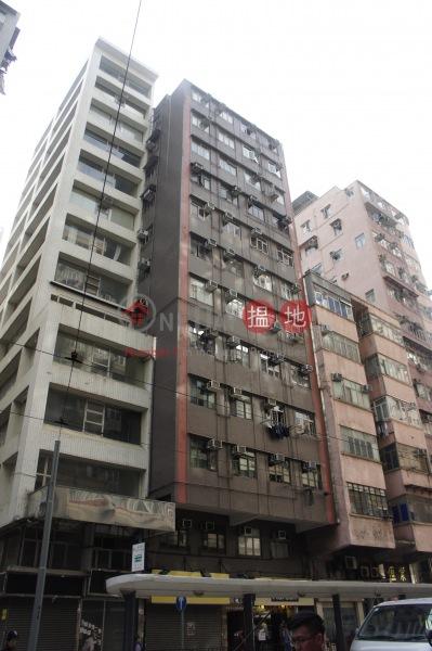 Ming Hing Building (Ming Hing Building) Sai Ying Pun|搵地(OneDay)(1)