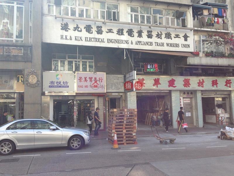 汝州街5-7號 (5-7 Yu Chau Street) 太子|搵地(OneDay)(1)