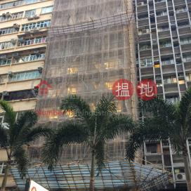 Woon Yin Building|煥然樓