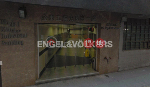 Studio Flat for Sale in Wong Chuk Hang|Southern DistrictKingley Industrial Building(Kingley Industrial Building)Sales Listings (EVHK94820)_0