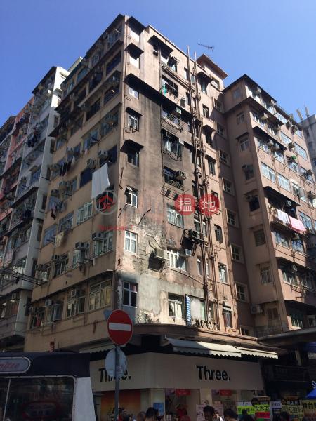 金華大廈 (Kam Wah Building) 深水埗|搵地(OneDay)(1)
