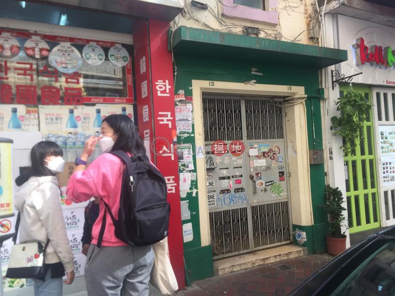 金巴利街1L號 (1L Kimberley Street) 尖沙咀|搵地(OneDay)(2)