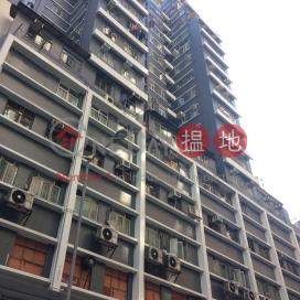 Johnson Mansion,Sai Ying Pun, Hong Kong Island