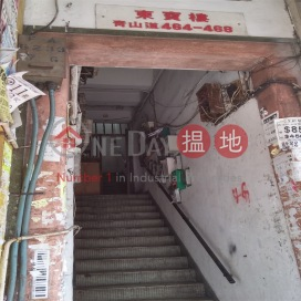 Tung Po Building|東寶樓