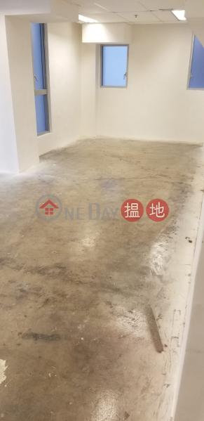 TEL: 98755238, iHome Centre 置家中心 Rental Listings | Wan Chai District (KEVIN-0243690917)