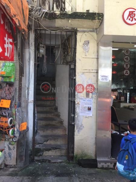 2 Fat Tseung Street (2 Fat Tseung Street) Cheung Sha Wan|搵地(OneDay)(2)