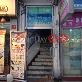 61-63 Soy Street,Mong Kok, Kowloon