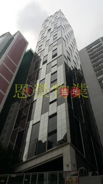 TEL: 98755238, The Hennessy 軒尼詩道256號 Rental Listings   Wan Chai District (KEVIN-1492640777)