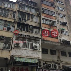 294 Castle Peak Road,Cheung Sha Wan, Kowloon