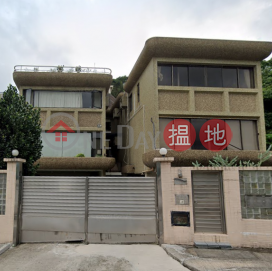 8 Hang Hau Wing Lung Road,Clear Water Bay, New Territories