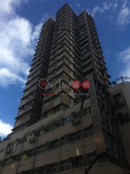 慎成大廈 (Shun Shing Building) 屯門 搵地(OneDay)(1)