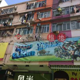 106 Chung On Street,Tsuen Wan East, New Territories