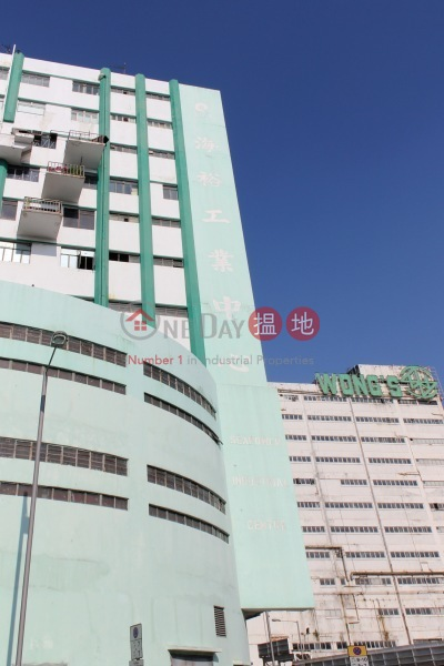 Seapower Industrial Centre (Seapower Industrial Centre) Kwun Tong|搵地(OneDay)(5)