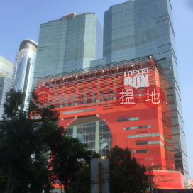 Enterprise Square Five Tower 1|企業廣場五期1座