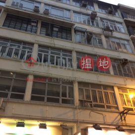 13-15 Wood Road,Wan Chai, Hong Kong Island