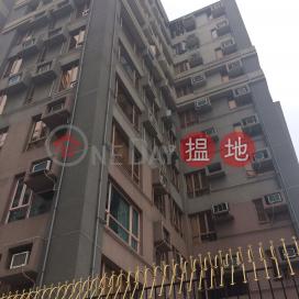 House 2,Kowloon City, Kowloon