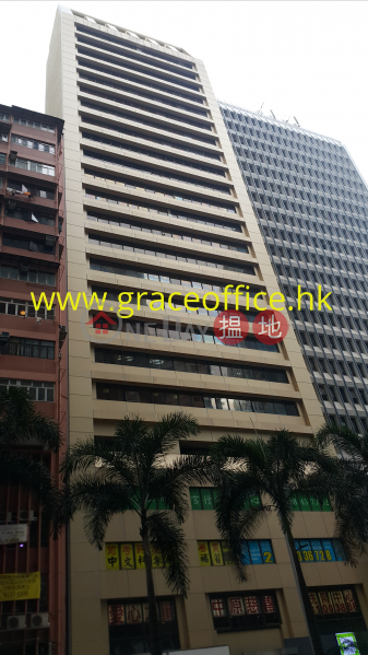 Wan Chai-Success Commercial Building, Success Commercial Building 守時商業大廈 Rental Listings | Wan Chai District (KEVIN-2527183966)
