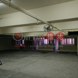 Riley House|Kwai Tsing DistrictRiley House(Riley House)Rental Listings (poonc-04439)_0