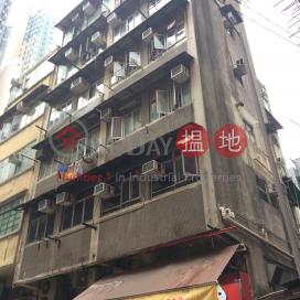 Fu On Building,Sai Wan Ho, Hong Kong Island