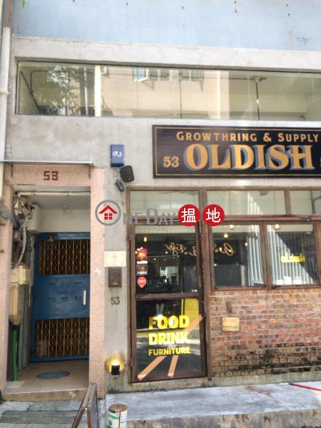 東街53號 (53 Tung Street) 蘇豪區|搵地(OneDay)(2)