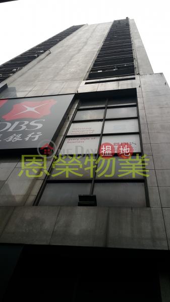 張寶慶大廈-中層|寫字樓/工商樓盤-出租樓盤-HK$ 13,629/ 月