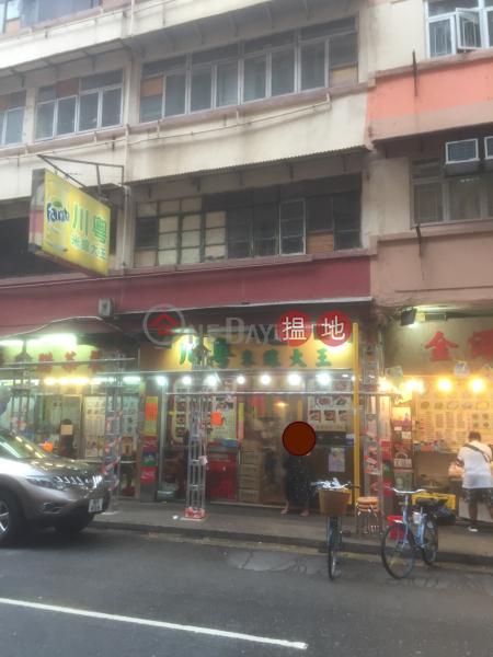 黃埔街22號 (22 Whampoa Street) 紅磡 搵地(OneDay)(3)