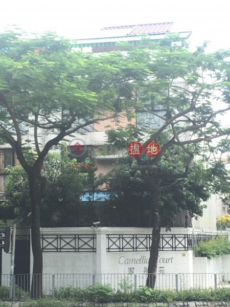 Block 10 Camellia Court (Block 10 Camellia Court) Fanling 搵地(OneDay)(2)