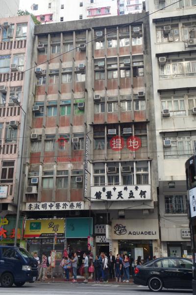 128-130 Shau Kei Wan Road (128-130 Shau Kei Wan Road) Sai Wan Ho 搵地(OneDay)(1)
