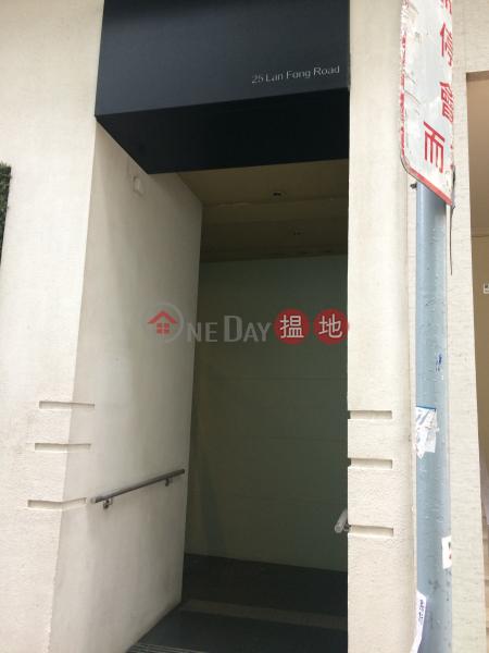 蘭芳道25號 (No.25 Lan Fong Road) 銅鑼灣|搵地(OneDay)(2)