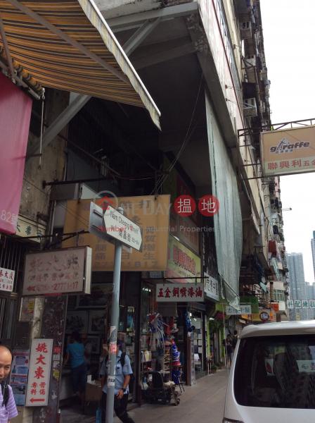 Po Tai Building (Po Tai Building) Sham Shui Po|搵地(OneDay)(3)
