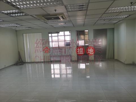 Laurels Industrial Centre|Wong Tai Sin DistrictLaurels Industrial Centre(Laurels Industrial Centre)Rental Listings (28381)_0