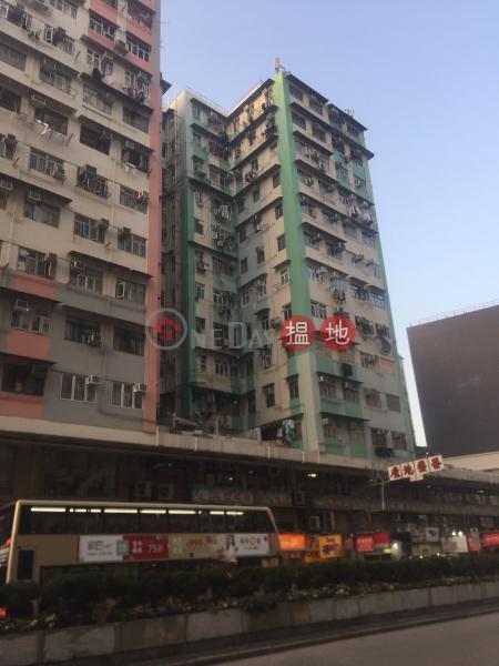 Block F Honour Building (Block F Honour Building) To Kwa Wan|搵地(OneDay)(1)