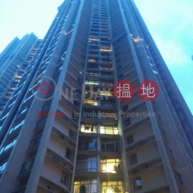 South Horizons Phase 1, Hoi Ning Court Block 5|海怡半島1期海寧閣(5座)