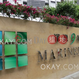 Gorgeous 2 bedroom on high floor with parking | For Sale
