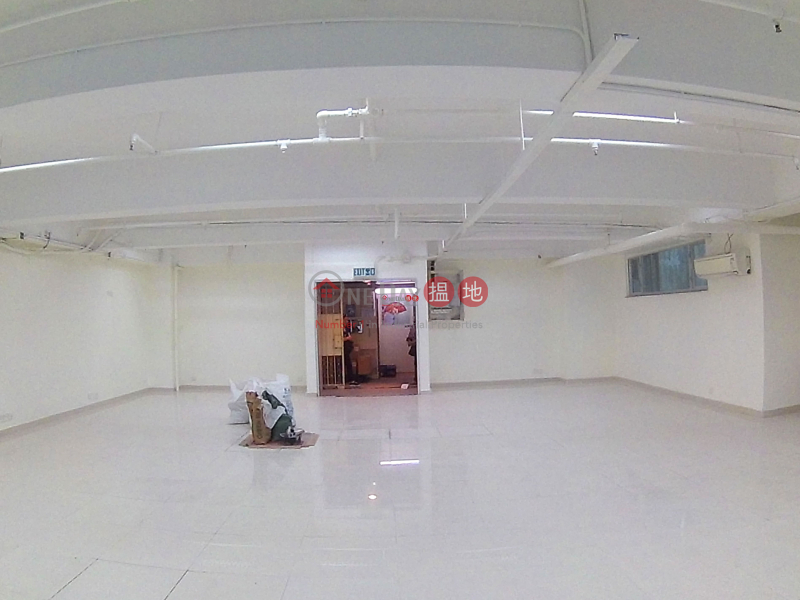 Property Search Hong Kong | OneDay | Industrial | Rental Listings Profil Industrial Building