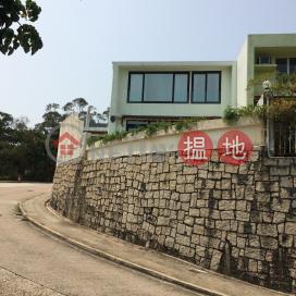 House 1 Golden Villa|金碧別墅 1座