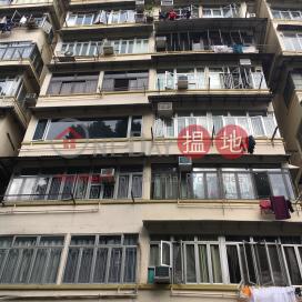加路連大樓,銅鑼灣, 香港島