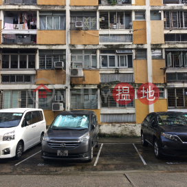 Man Lok House, Tai Hang Sai Estate|大坑西新邨民樂樓